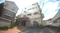 くさかマンション[4階]の外観