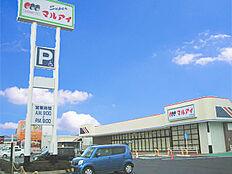 マルアイ太子店   480m
