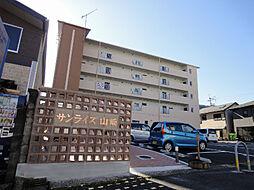 サンライズ山崎[4階]の外観