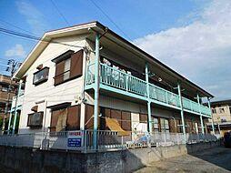 ハイムアオノ[1階]の外観