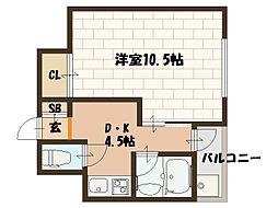 大洋マンション[2階]の間取り