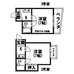 ルネサンス[3階]の間取り