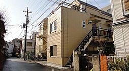 東京都町田市森野1丁目の賃貸アパートの外観