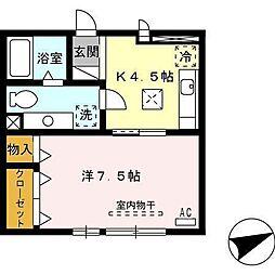 レ・フレール N[1階]の間取り