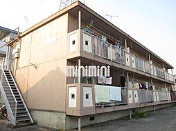 コーポ矢崎[2階]の外観