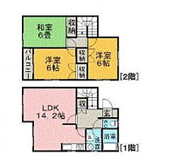 タウンハウス筑紫[T2号室号室]の間取り