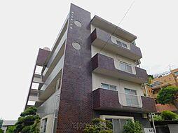 森ヶ丘第一マンション[4階]の外観