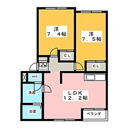 アートメゾン A[2階]の間取り