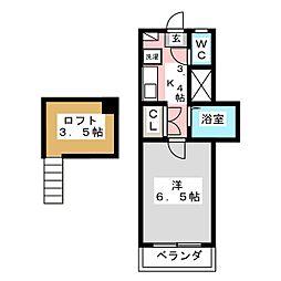 市名坂レジデンス[2階]の間取り