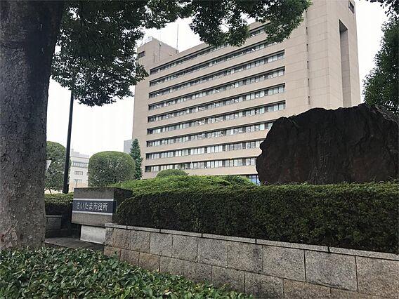 さいたま市役所...