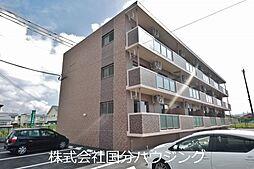 JR日豊本線 隼人駅 3.1kmの賃貸マンション