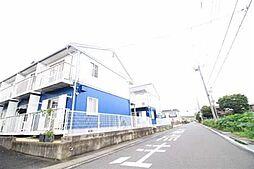 茨城県土浦市真鍋新町の賃貸アパートの外観