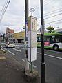岩手県交通 バ...