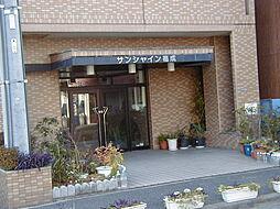 サンシャイン福成[4階]の外観