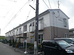 シティハイツ本郷草 II[2階]の外観