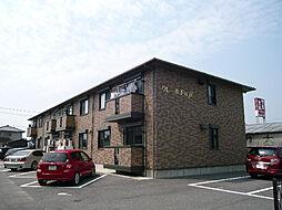 クレールフジ[2階]の外観