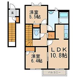 アベニール[2階]の間取り