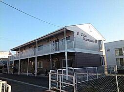 カーム松本A・B[1階]の外観
