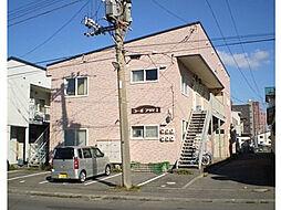 北海道函館市大森町の賃貸アパートの外観