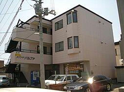 北海道函館市鍛治1丁目の賃貸アパートの外観