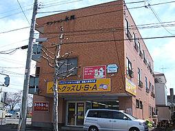 北海道函館市本通3丁目の賃貸アパートの外観