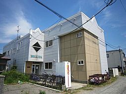 北海道函館市白鳥町の賃貸アパートの外観