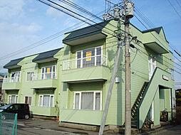 北海道函館市駒場町の賃貸アパートの外観