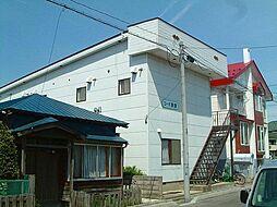 五稜郭駅 2.5万円