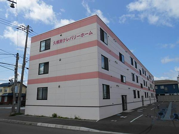 北海道北斗市久根別2丁目の賃貸アパートの外観