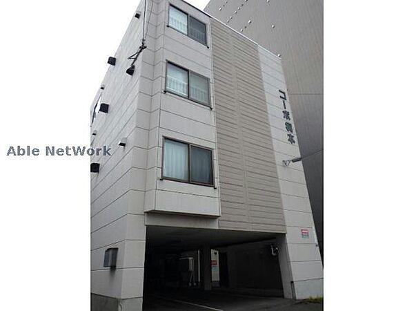 北海道札幌市東区北三十三条東16丁目の賃貸マンション