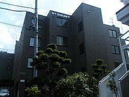 マイドリーム2[4階]の外観