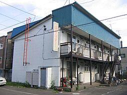 第1はまなすマンション(東棟)[1階]の外観