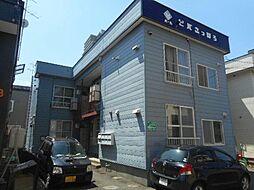 北海道札幌市白石区東札幌二条3丁目の賃貸アパートの外観