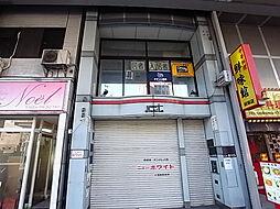 乾ビル[3階]の外観