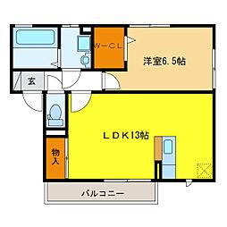 手力駅 5.2万円
