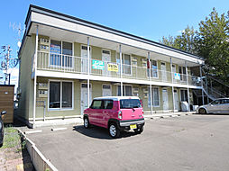 北海道北見市花園町の賃貸アパートの外観