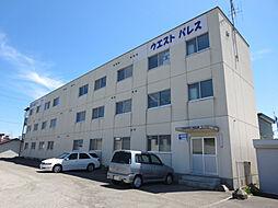 北海道北見市とん田西町の賃貸マンションの外観