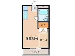瀬田エステートシティー[3階]の間取り