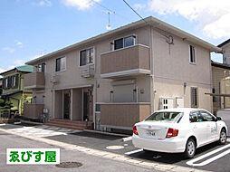 ドルフ東矢倉[2階]の外観