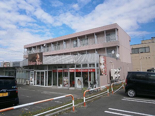 平和ビル 3階の賃貸【北海道 / 千歳市】