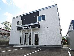 北海道亀田郡七飯町鳴川2丁目の賃貸アパートの外観