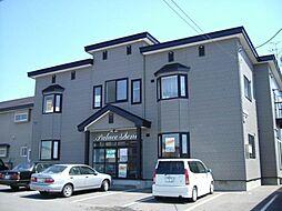 北海道函館市高松町の賃貸アパートの外観