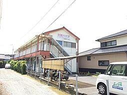 坂之上駅 2.5万円