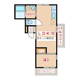 谷山駅 4.7万円