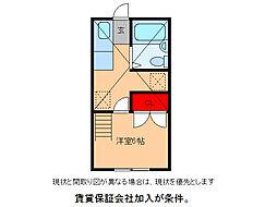 荒川沖駅 1.5万円