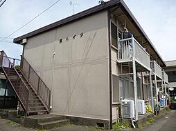 関ハイツ[2階]の外観