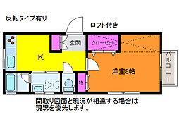 U・I笹口[2階]の間取り