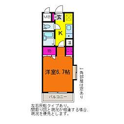 近藤マンション[2階]の間取り
