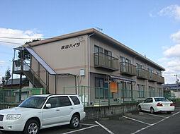 横山ハイツ[2C号室]の外観