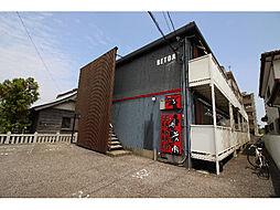 レトア松茂[2階]の外観